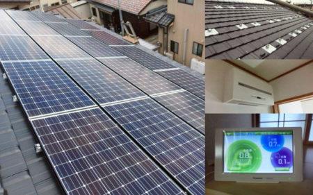 新築時に太陽光発電を設置